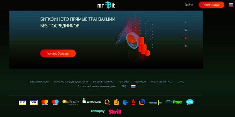 биткоин-казино Mr Bit платежная система